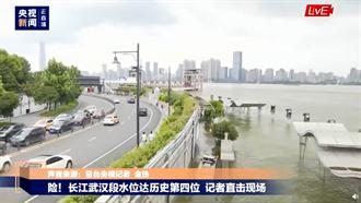 長江武漢段現三峽大壩建成後最大流量 水位史上第4高