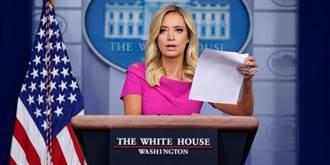 美國軍營面臨改名 白宮無意間提出新命名標準