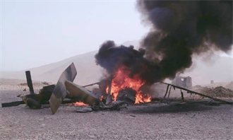 阿富汗UH-60A黑鷹直升機遭塔利班擊落