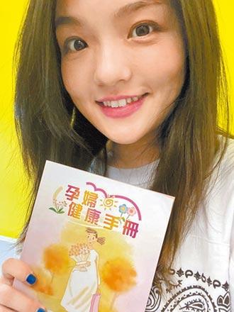 徐佳瑩懷胎5月 稱兒來勢洶洶