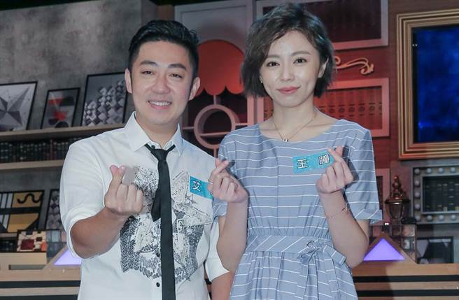 艾成與王瞳今宣布閃婚。(中時資料照片)