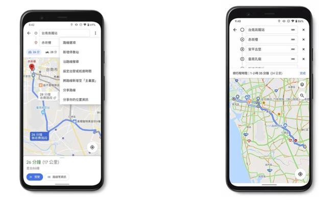 善用Google地圖多點路線規劃讓規劃旅遊路線更有效率。(Google提供/黃慧雯台北傳真)