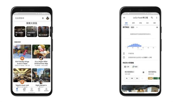 Google地圖可查找鄰近餐廳,提供聚會地點新選擇。(Google提供/黃慧雯台北傳真)