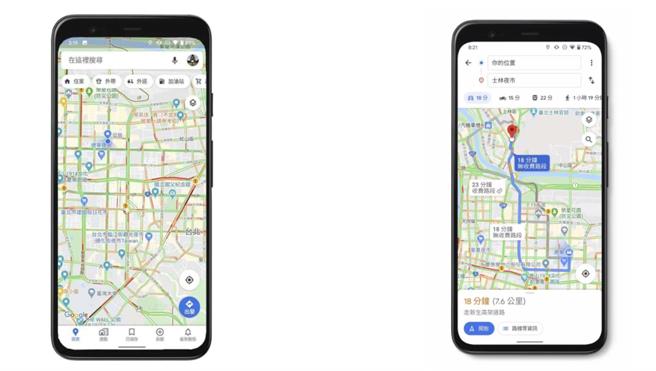 通勤時,Google地圖「即時路況」可讓你閃避塞車路段。(Google提供/黃慧雯台北傳真)