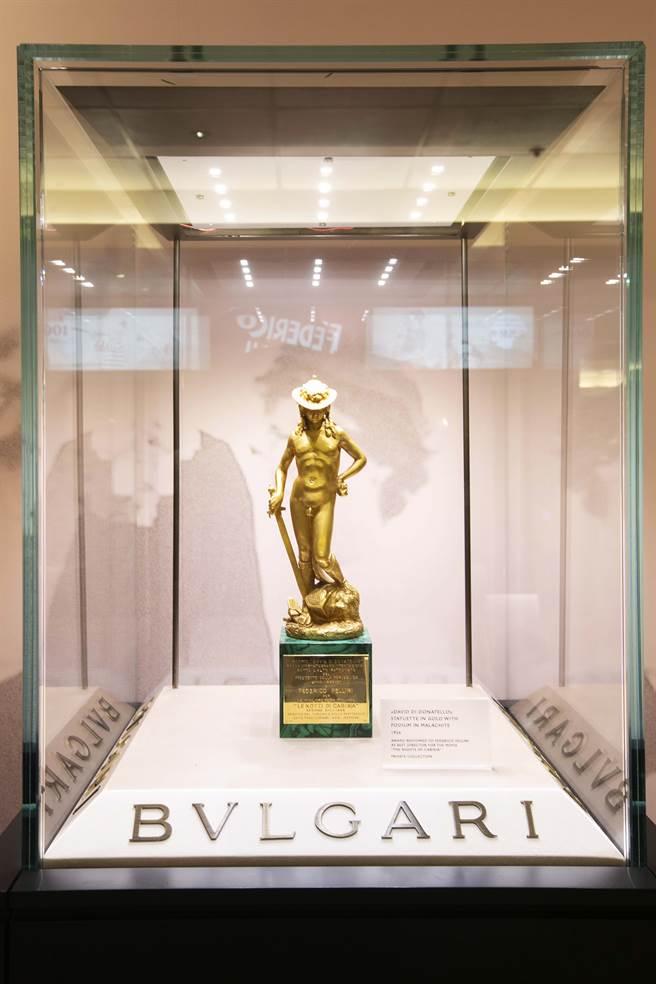 寶格麗持續譜寫電影情緣 攜手費里尼經典影展展出大衛金像獎座(圖/品牌提供)