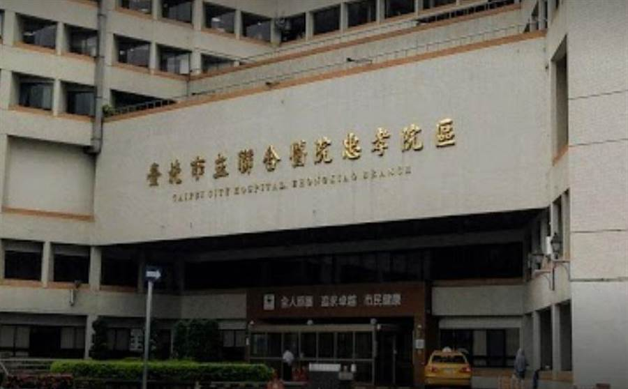 台北聯合醫院忠孝院區藥庫失火,消防隊滅火疏散病患。(取自GOOGLE MAP)