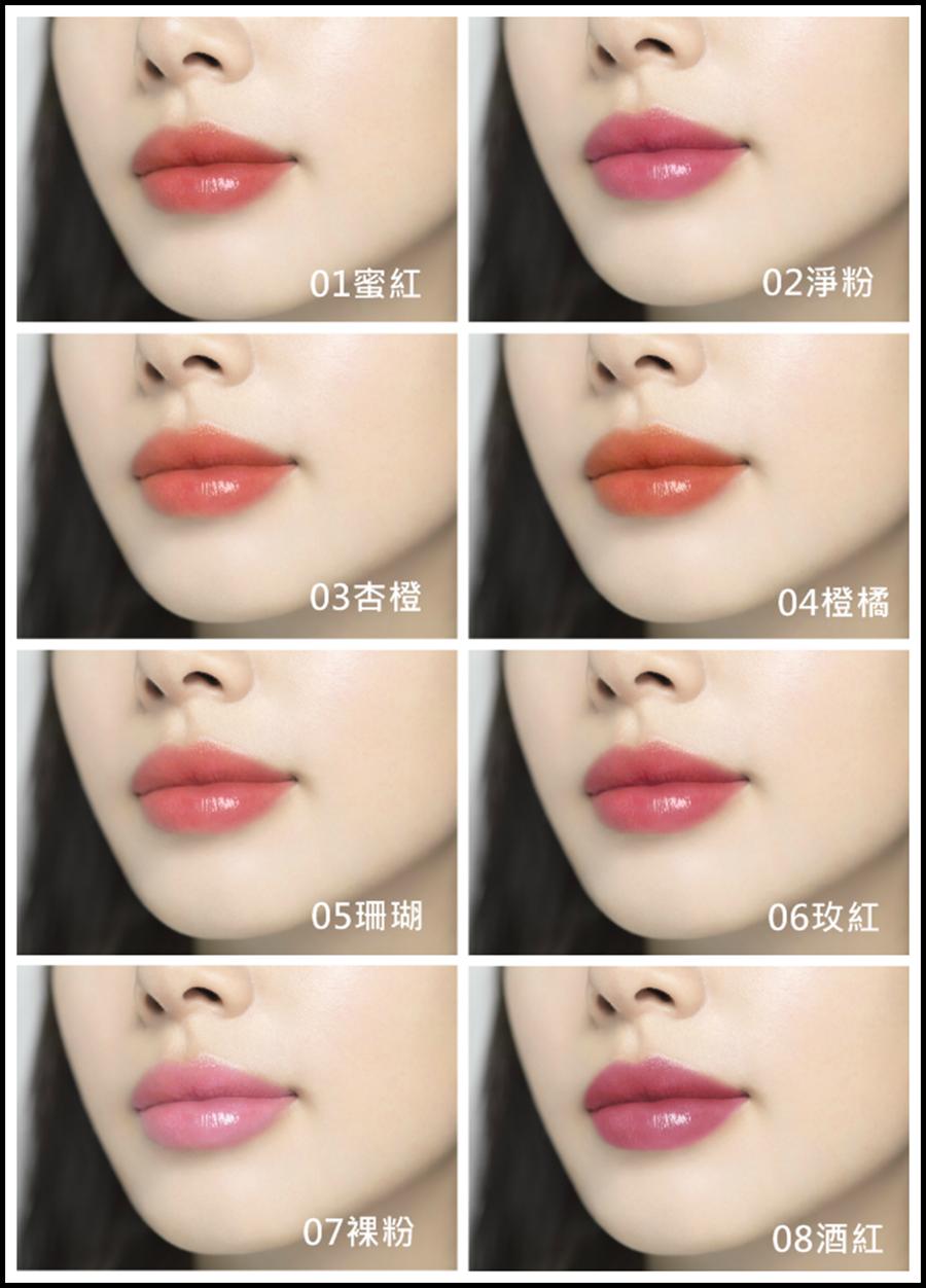 OPERA唇膏常態色全試色。(圖/品牌提供)
