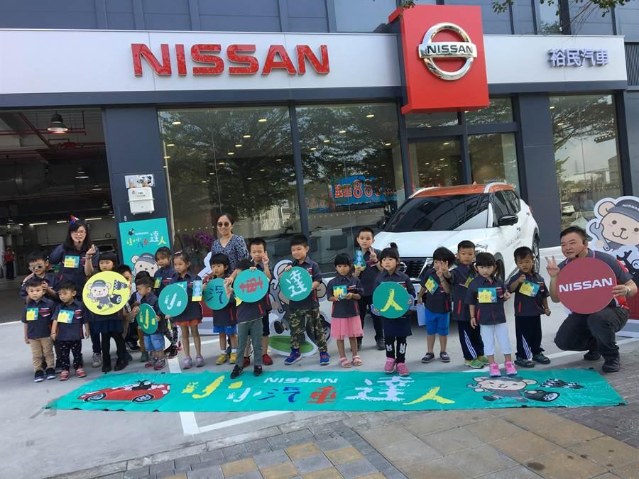 NISSAN 2020小小汽車達人熱情招募中