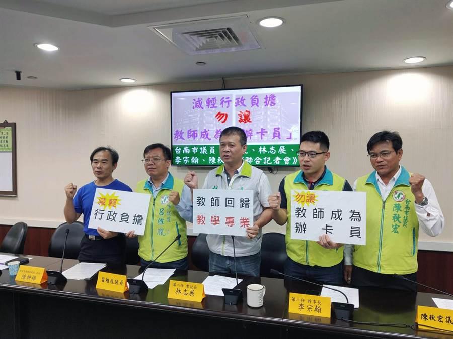 各級學校學生證綁一卡通,多位民進黨台南市議員呼籲別讓教師成為了學生卡的「辦卡員」,辦卡業務應回歸發卡公司。(洪榮志攝)