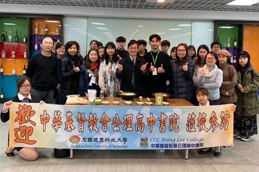來自香港的中華基督教會公理高中書院,蒞臨宏國德霖科技大學交流。(宏國德霖科技大學提供/李侑珊傳真)