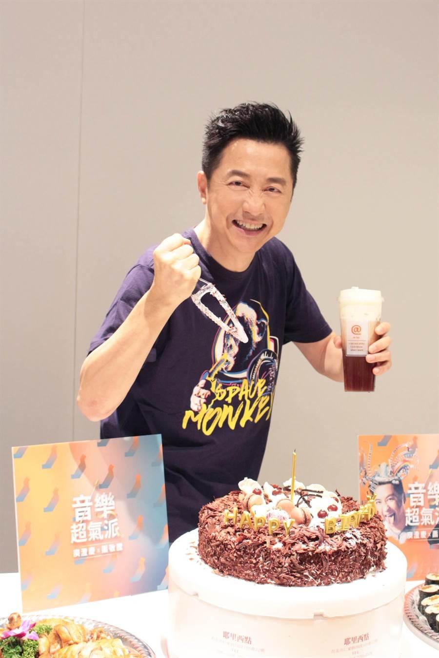 哈林大啖蛋糕,手上還拿著老蕭的「署茗職茶」飲料。(福茂唱片提供)