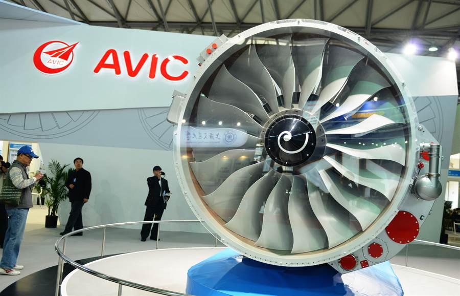 大陆自制WS-18、WS-20发动机多年来不断改进,目前已可以取代向俄採购发动机,全部换上国产货。图为WS-20模型在上海展出。(图/新华社)