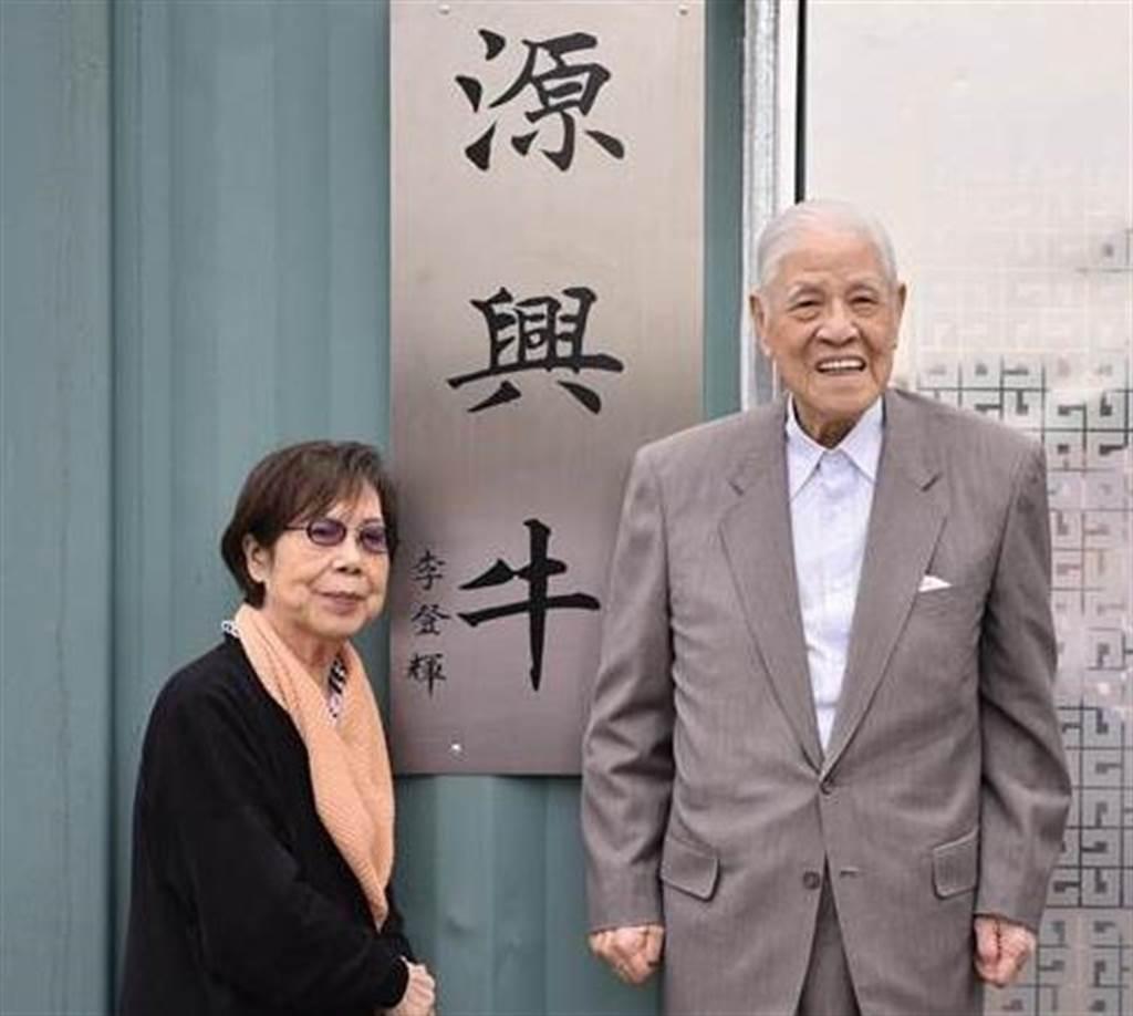 前總統李登輝及夫人曾文惠,曾視察台灣和牛。(圖/本報資料照,楊漢聲攝)