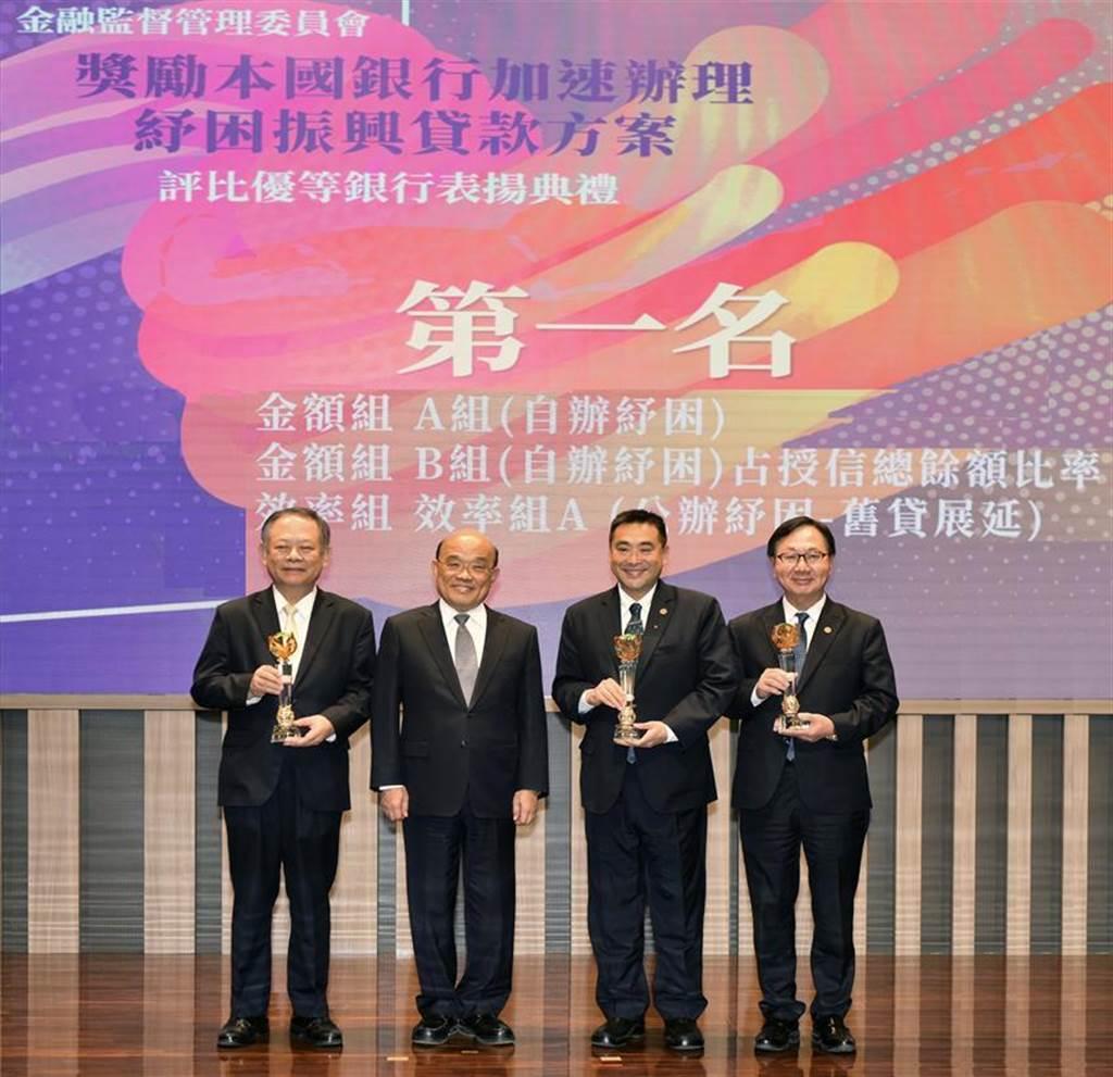 華南銀行獲金管會「獎勵本國銀行加速辦理紓困振興貸款方案」評比三項第一,由行政院院長蘇貞昌(左二)頒獎表揚。圖/華南銀行提供