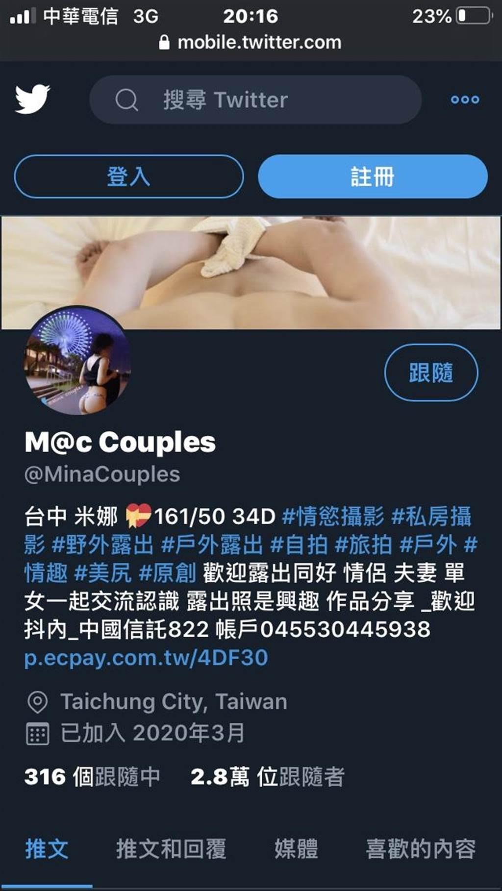 警方指出,「台中米娜」在Twitter的帳號已關閉,她自述除IKEA外,在三井outlet,及家樂福等知名賣場,都曾經有拍攝裸體照。(警方提供/陳世宗台中傳真)