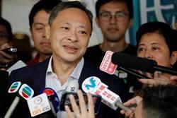 香港大學解僱支持佔中的戴耀廷教授