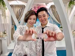 王瞳艾成被「神催逼婚」 家人反對轉祝福「要時間努力」