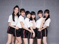 AKB48 Team TP挑戰尺度!日籍團員竟被嗆「妳才三八」