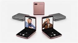 三星Galaxy Z Flip 5G折疊機8/7在台開賣微幅漲價