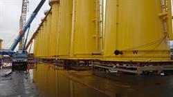 達德能源與俊鼎機械 舉行水下基礎轉接段交貨儀式