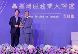 和泰汽車LEXUS榮獲 工商時報「2020臺灣服務業大評鑑」金獎榮耀