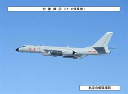 累死了 CNN:去年東海攔截陸戰機675次 日負擔好大