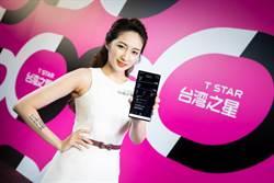 獲NCC 5G特許執照 台灣之星宣布5G 8/4開台