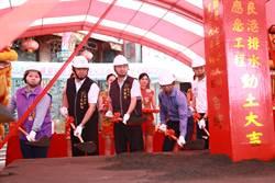 安良港排水護岸改善應急工程動土 預計明年5月底完工
