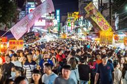 「嘉義住宿」上Yahoo奇摩熱搜榜 安心旅遊補助7月底用完