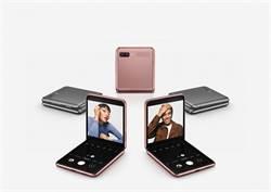 《科技》三星摺疊機Galaxy Z Flip 5G確定登台 下周開賣