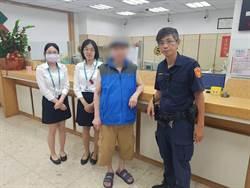 樹林分局員警阻詐財 7旬老翁險遭假外甥騙15萬現金