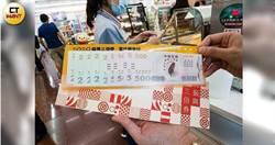 經濟部公布三倍券成本有亮點 網傻眼:訂便當花20萬吃到哪去?