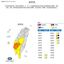 不斷更新》慎防強降雨!嘉義、台南升級豪雨特報 5縣市維持大雨特報