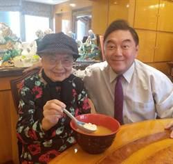 高國華93歲母浴室滑倒骨碎 他天天熬湯有洋蔥