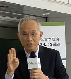 《通信網路》特許執照到手!台灣之星、亞太電5G報到