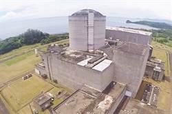 菲律賓可望使用核電「已邁出重大一步」
