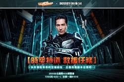 網龍《黃易群俠傳M》 明於台北國際ACG博覽會展出