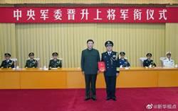 火箭軍政委 徐忠波晉升上將