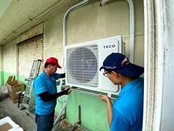 班班有冷氣 桃元1.7億經費上周先到位改電力
