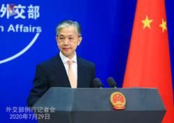 蓬佩奧要改造中國?陸外交部:那是註定會失敗的