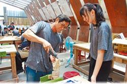 木雕藝術研習營 科班生鑽研技藝