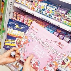 螺螄粉淘寶最紅小吃 歐美都買單
