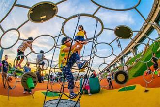 新北水岸2030願景 再打造10處共融遊戲場