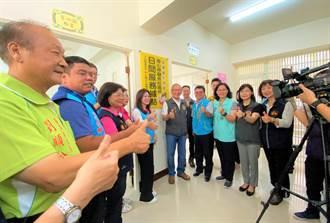 照顧慢飛天使 竹南日間服務據點揭牌啟用