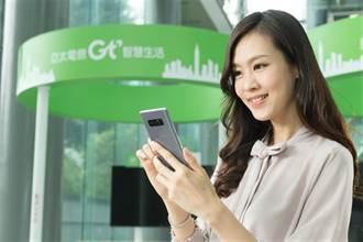 亚太电信取得28GHz频段5G特许执照 计画第三季开台