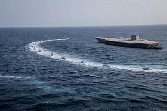 影》超不爽老美!伊朗荷莫茲海峽軍演 猛轟仿製尼米茲級航母
