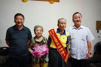 台灣末代奧運火炬手 邱坤煇榮獲模範父親