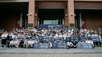 臺灣AIoT產業深耕校園 攜手國際半導體廠商舉辦科技競賽