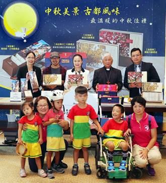 香格里拉台南遠東飯店跨界合作城市藝術家搶食中秋月餅商機
