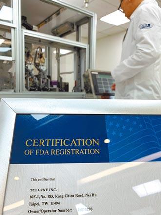 進軍國際防疫陣線 大江基因 通過美國FDA註冊列名